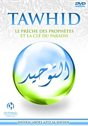 tawhid2.jpg